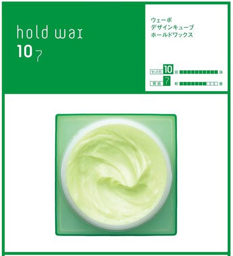 デミ デザインキューブ 10