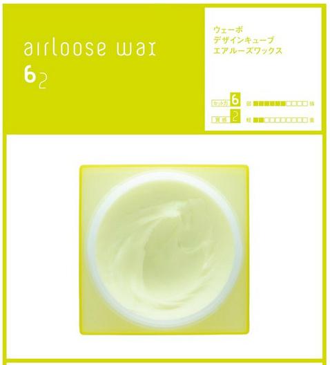 デミ デザインキューブ6
