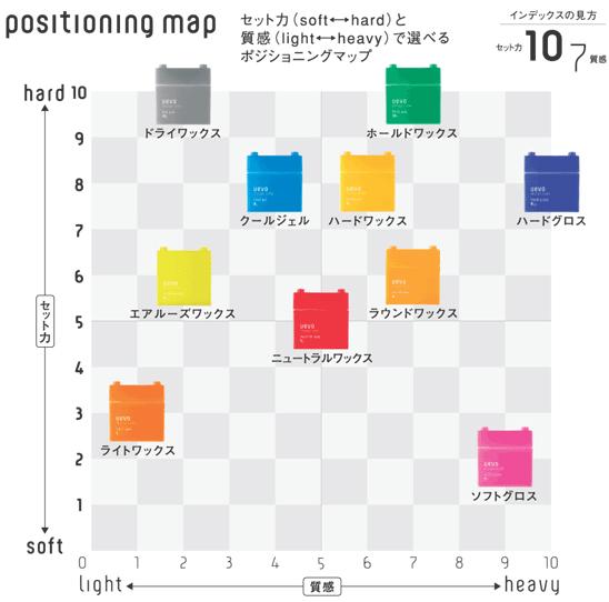 デミ デザインキューブ マップ