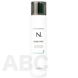ナプラ N, ニュアンスヘアスプレー3