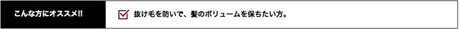 資生堂アデノバイタル