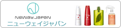 ニューウェイジャパン