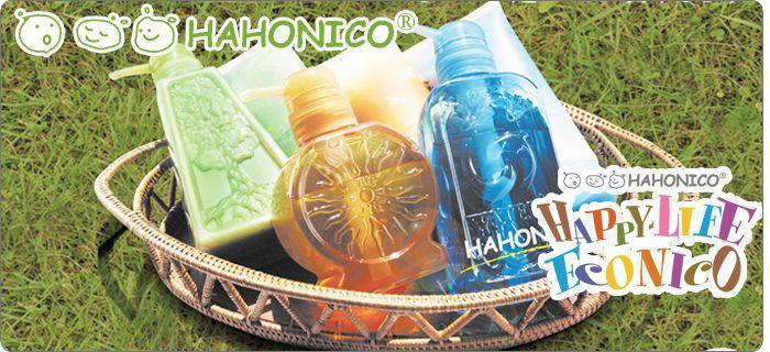 ハホニコ エコニコ