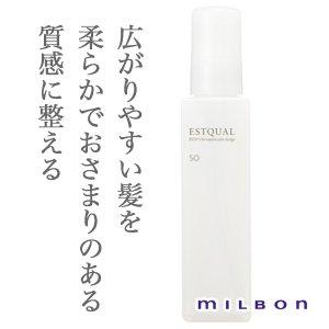 ミルボン 【UV】ディーセス エストクアルSO 120ml