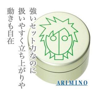 アリミノ スパイスネオ ハード ワックス 100g