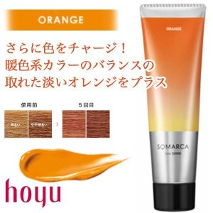 ホーユー ソマルカ カラーシャンプー オレンジ 130g