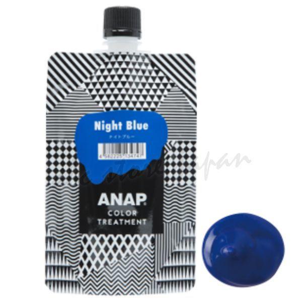 ANAPヘアカラー ナイトブルー レフィル