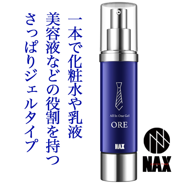 NAX ORE All In One Gel