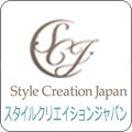 スタイルクリエイションジャパン