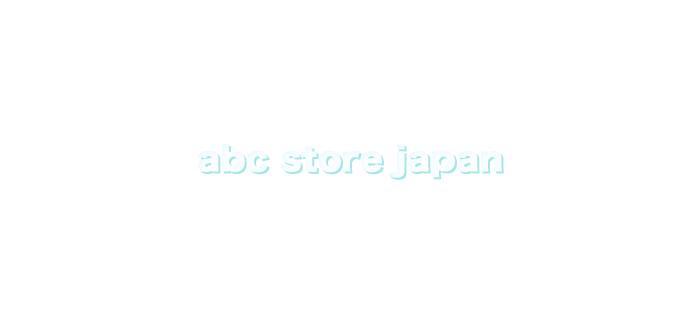 abc store japan