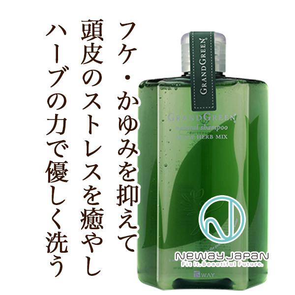 ニューウェイジャパン グラングリーン ナチュラル シャンプー